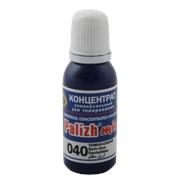 Колер 040 темно-синий 20мл концентрат для тонирования palizhmix фото