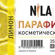 Парафин косметичеcкий Nila (Лимон) 400г