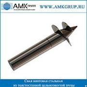Свая винтовая стальная из толстостенной цельнотянутой трубы СВС (т) 76мм фото