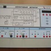 Оборудование учебно-лабораторное Амплитудный детектор УОС 02 фото