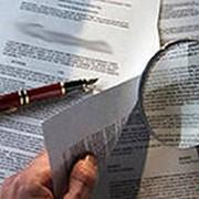 Проведение юридической эспертизы документов фото