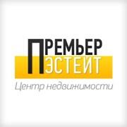 Услуги центра недвижимости Премьер Эстейт фото