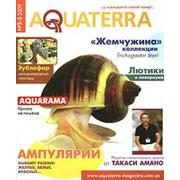 Журнал Aquaterra.ua фото