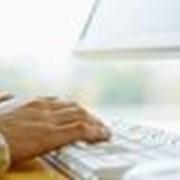 Услуга по передаче данных и предоставлению высокоскоростного доступа в Internet. фото