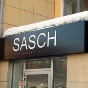 Вывеска для магазина SASCH фото