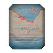 Сухая смесь М150 универсальная Мастерок, Московская область, Раменское, купить фото