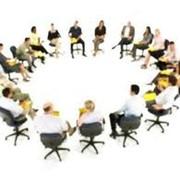 Корпоративные программы тренингов и семинаров фото