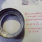 Колесо электроштабелера с полиуретановым покрытием D-210, h-100мм фото