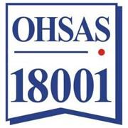 Сертификат ОХСАС/OHSAS фото