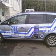 Реклама на автомобиля фото