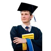 Курсы обучения бухгалтерскому, аудиторскому делу фото
