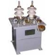Трансформаторы напряжения НОМ для работы в электрических системах с номинальным напряжением от 6 до 35 кВ включительно.