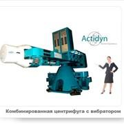 Геотехнические центрифуги ACTIDYN SYSTEMES фото