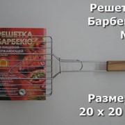 Решетка Барбекю №2 фото