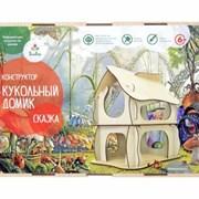 Развивающая игра Кукольный домик Сказка фото
