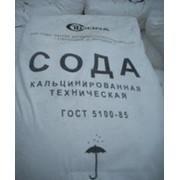 Сода кальцинированная /карбонат натрия, натрий углекислый/ фото