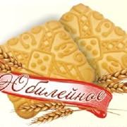 Печенье Юбилейное фото