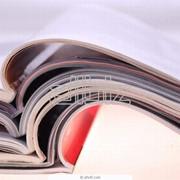 Печать журналов. Журналы фото