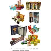 Упаковка для продуктов фото