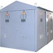 Комплектные трансформаторные подстанции мощностью от 25 до 2500 кВА напряжением 6(10) кВ фото