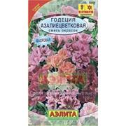 Семена Годеция азалиецветковая махровая, смесь окрасок Ц/П фото