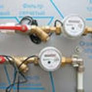 Расходомеры, счетчики воды (горячей и холодной) фото