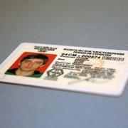 Возврат водительских прав фото
