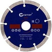Диск алмазный CUTOP 125*22мм. сегментный фото