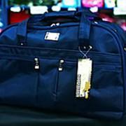 c7b576f63df3 Сумки дорожные в Казахстане – цены, фото, отзывы, купить сумки ...