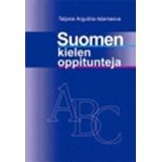 Учебник финского языка фото