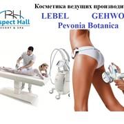 Витаминный концентрат Pevonia Botanica. Аппаратная косметология в отеле RESPECT HALL RESORT & SPA
