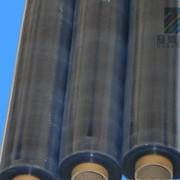 Галантерейная пленка ПВХ пр-ва Китай прозрачная для производства упаковки текстиля, косметичек, сувенирной продукции. Толщина 110-480 мкм, ширина рулонов 100-150 см. Phr (умягченность) 28,35,38. Морозоустойчивость до -15.