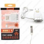 Сетевое Зарядное Устройство Remax Data Micro USB + USB Silver (Серебристый) фото