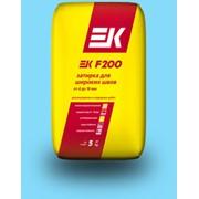 Затирка для плиточных швов ЕК F200 фото