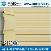 Сайдинг виниловый   металлический от АМК-Групп фото