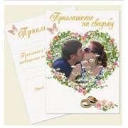Приглашения свадебные. Открытки. фото