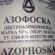 Нитроаммофоска (азофоска), меш. 50 кг фото
