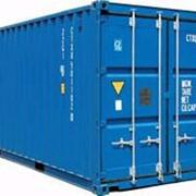 Хранение товаров в контейнерах складских фото