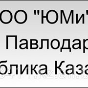 Услуги торгового представителя, дилера в Павлодаре и Павлодарской области Республики Казахстан фото