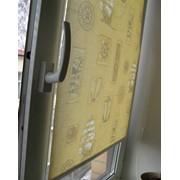 Рулонные шторы продажа по Украине, Рулонные шторы Симферополь , Ялта , Севастополь.