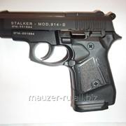 Сигнально-стартовый пистолет Сталкер 914 С (STALKER 914-S) фото