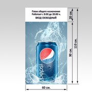 Рекламно-информационная вывеска на 233-х пляжах в Крыму! фото
