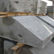 Утяжелители бетонные охватывающего типа