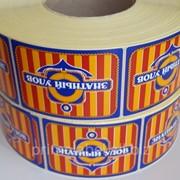 Этикетки с печатью. фото