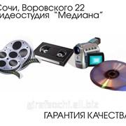 Оцифровка видеокассет и киноплёнок фото