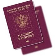 Заграничные паспорта фото