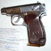Сигнальный пистолет Макарова МР-371 хром именной фото