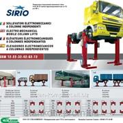 Колонны подкатные подъемники SIRIOM для грузового транспорта 12-70т фото