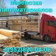 Перевозка пиломатериалов в Крым фото