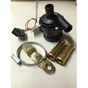 Монтажный комплект помпы Bosch PAD 12V (для изделий выпуска до сентября 2013 года) фото